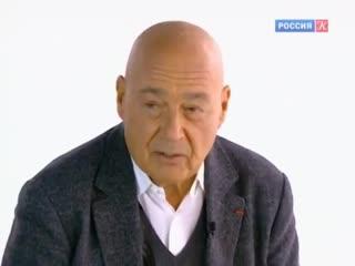 Владимир Познер — «Найти себя – это, может быть, самое главное в жизни.»
