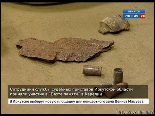 Сотрудники службы судебных приставов приняли участие в «Вахте памяти» в Карелии