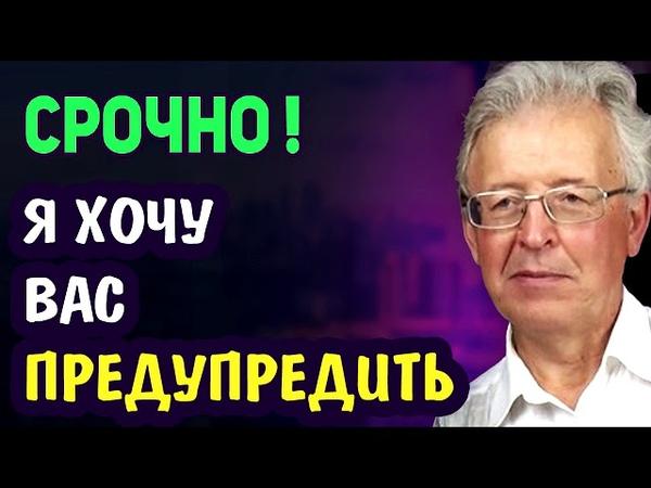 Катасонов - ЛЮДИ ПOCЛУШАЙТЕ ВНИМATЕЛЬНО, ЧTО Я СКAЖУ