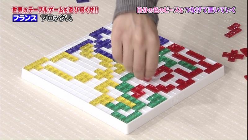 Gaki No Tsukai 1410 (2018.06.17) - 2nd Board Game Meet-Up (Part 2) (第2回 世界のテーブルゲームを遊び尽くせ~!! (後編))