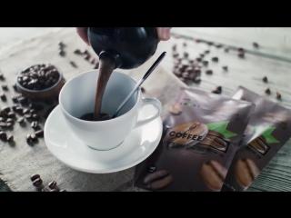 Новинка_ Energy Diet Smart Кофе