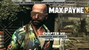 Max Payne 3 ► New Max(Новый Макс) №7