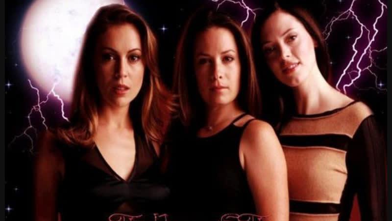 Зачарованные Все Женщины Ведьмы Charmed All Women Are Witches Лео Пайпер Фиби Пейдж Самые Крутые Моменты На Украинском