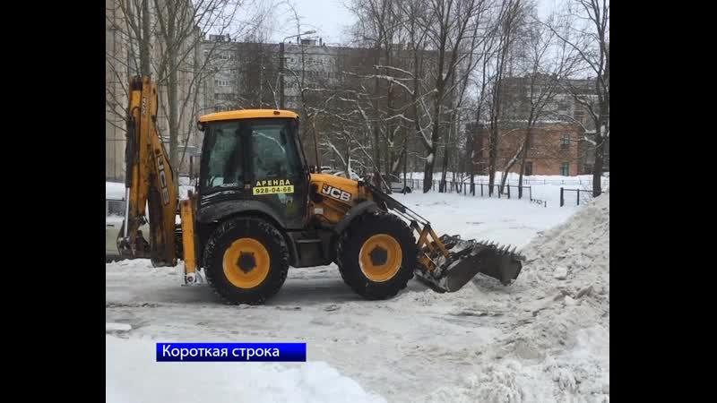 Короткая строка (Новостной блок от 20 февраля 2019г)
