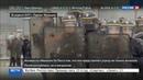 Новости на Россия 24 • Парижане вышли на митинг против Марин Ле Пен