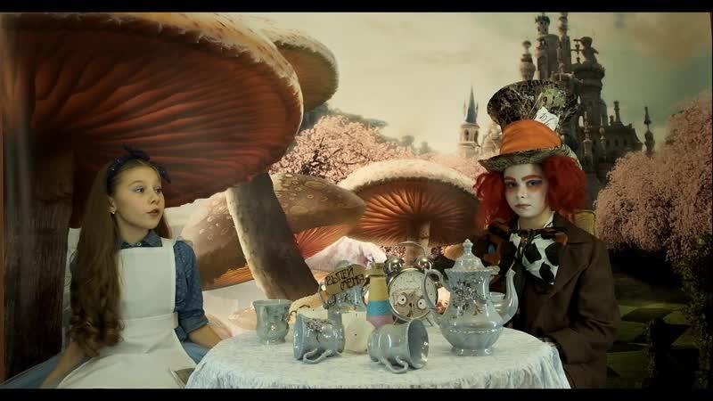 Алиса и Шляпник (Кощеева Алия и Кощеева Амина)