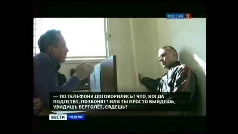 Вертолёт, Шоушенк и подмена. Самые дерзкие побеги из российских тюрем.