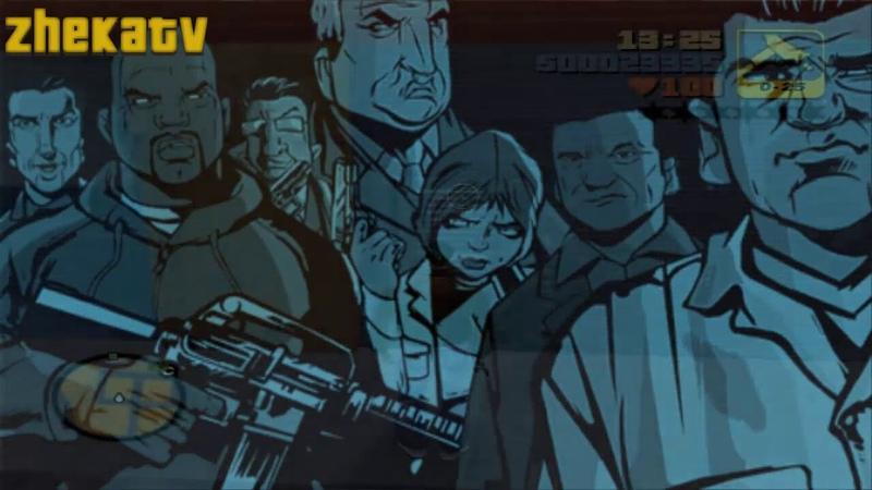 Прохождение GTA lll - Миссия 8: Прощай, Чанки Ли Чонг