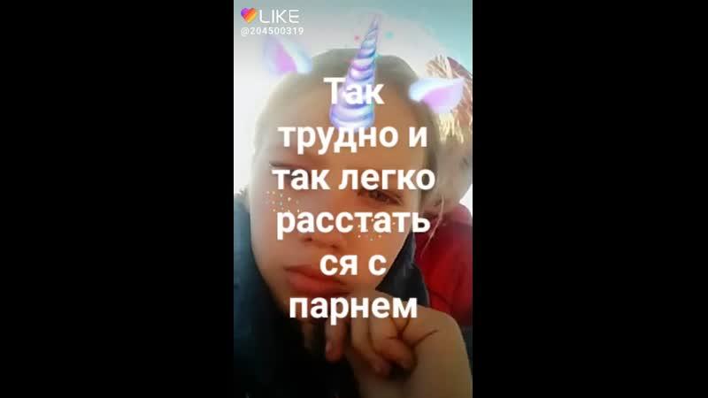 Like_6681939335527739074.mp4
