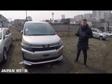 обзор TOYOTA VOXY в последнем кузове от Japan Star (Джапан Стар)