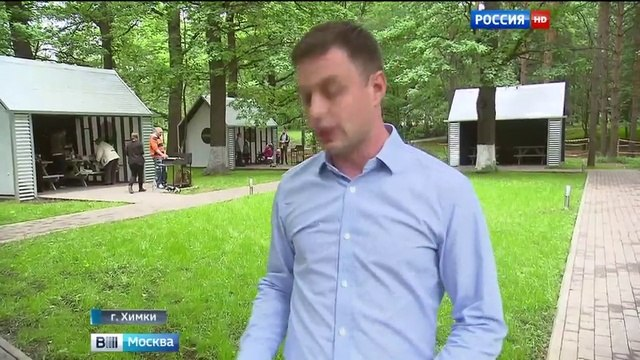 Вести-Москва • Вести-Москва. Эфир от 9 июня 2016 года (11:35)