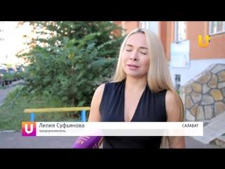 Новости UTV. Предприниматели поделились своим опытом со студентами