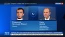 Новости на Россия 24 • Пранкеры нажаловались конгрессмену на агентов Собчак и Бузову