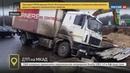 Новости на Россия 24 • Фургон с пивом врезался в забор и заблокировал МКАД