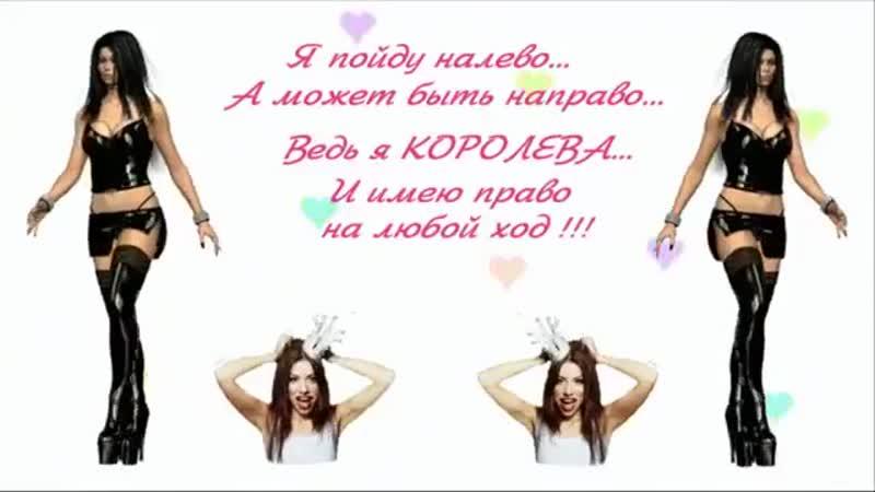 О нас, женщинах! С улыбкой❤❤❤ vk.comtaksi88173325111 ❤❤❤ vk.compolinezziya ❤❤❤