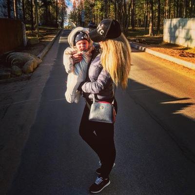 Юлианна Григорьева