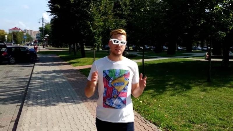 """Артём Сорока on Instagram """"💈Часть 1я💈 . 💌Видеооткрытка из родного города Молодечно от людей которые поддерживают меня и передают приветы) Собирал ..."""