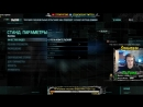 Splinter Cell Blacklist - ВЫЖИТЬ ЛЮБОЙ ЦЕННОЙ