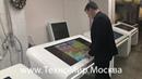 Интерактивный стол с программным обеспечением для детских садов ТехноМир Инжиниринг