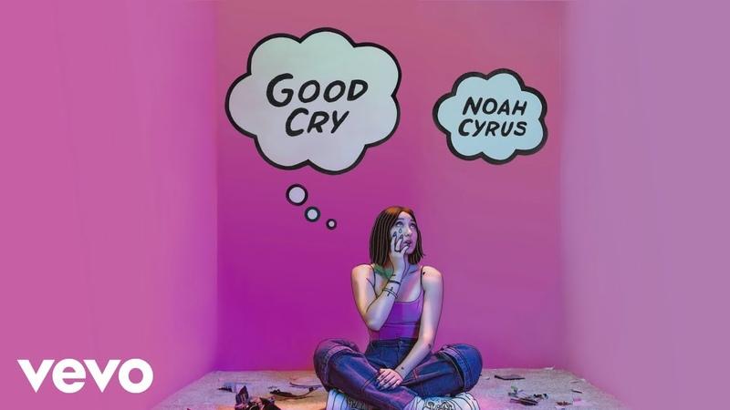 Noah Cyrus - Мне хочется выть