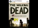 Прохождение игры The Walking Dead. Эпизод 1. Часть 1. Зомби - апокалипсис начался! Ермаков Александр.