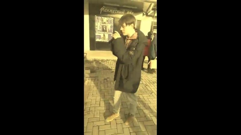 Умри Даймне - ANM_1