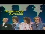 Крис Кельми и рок-Ателье - Замыкая Круг 1987г.