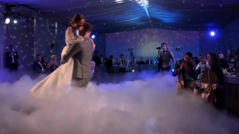 Тяжелый дым СПб на первый свадебный танец Красота эффекта доступна всем 8 921 406 84 88
