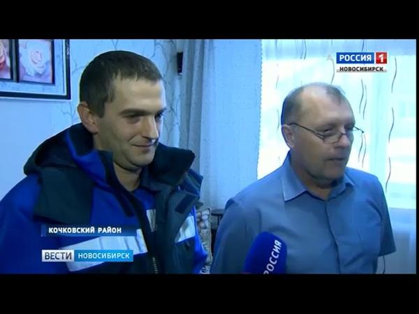 В Новосибирской области начали получать сигнал второго мультиплекса