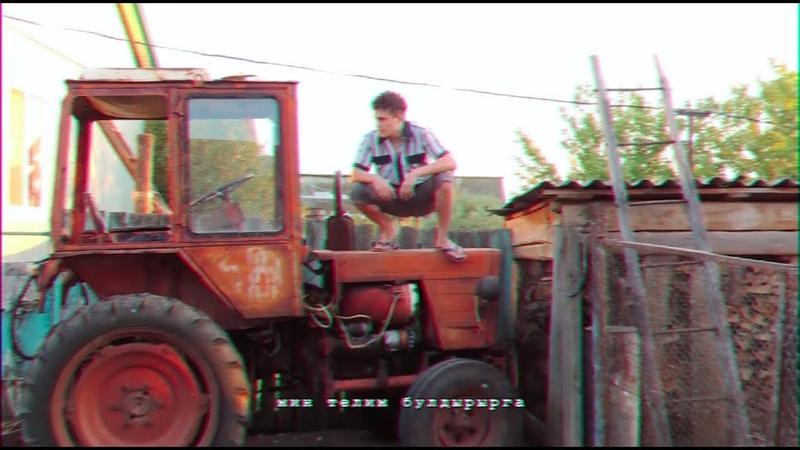 JOJI - YEAH RIGHT [RUSSIAN VERSION] by Zzzonked пальмагофит