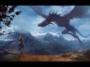 Песни старой таверны Джаннет и дракон