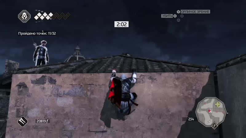 Assassin's creed 2 - Флоренция, забег
