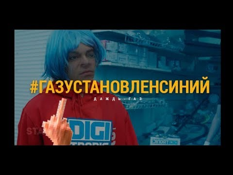 ПАРОДИЯ на ЦВЕТ НАСТРОЕНИЯ СИНИЙ - Филипп Киркоров