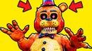 ЧТО БУДЕТ ЕСЛИ АНИМАТРОНИК УПАЛ FNAF Майнкрафт в Реальной жизни Видео Для детей Мультик Дети