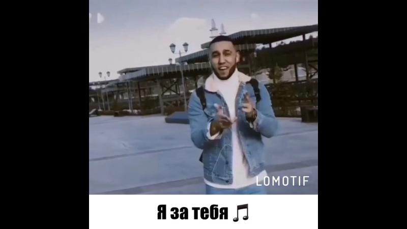 Бабек Мамедрзаев-Я за тебя/New