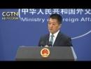 Китай выражает надежду что саммит между США и КНДР пройдет гладко