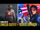 Far Cry 5 пасхалка к игре Far Cry Blood Dragon