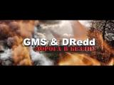GMS x DRedd - Дорога в Бездну