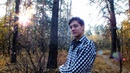 Даниил Гапонов Опавшие мертвые листья