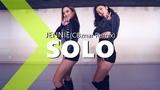 JENNIE - SOLO (CBznar Remix) ISOL X YETTA Choreography.