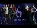 Resident EVIL 6 Джейк ада