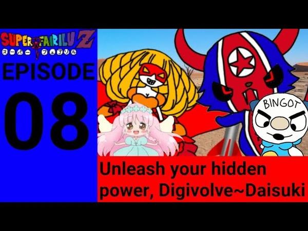 Super Fairilu Z | Episode 8 - Unleash your hidden power, Digivolve~Daisuki