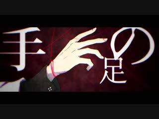 Hypnosis Mic _fan video Hypnosis Mic _ Fling Posse _ by@soo_yade