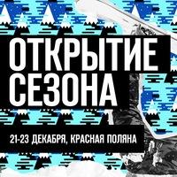 Логотип  Снежное Безумие