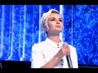 Полина Гагарина - Вьюга (Сегодня вечером - 26.05.2018)
