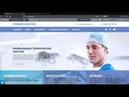 Типовой сайт для стоматологии - быстрая демонстрация