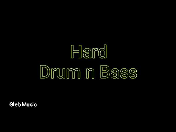 GlebNastas при уч. MaxNastas - Hard Drift(prod by Гдеtto Style Recordz)