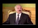 Лукашенко рассказал правду о фальсификации выборов