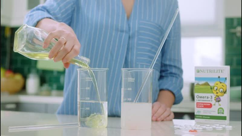 Omega 3 от Nutrilite