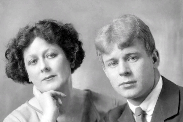 Сергей Есенин Сергей Александрович Есенин является великим русским поэтом-лириком. Большая часть его трудов это новокрестьянская поэзия, лирика. Позднее творчество относится к ижиманизму, так